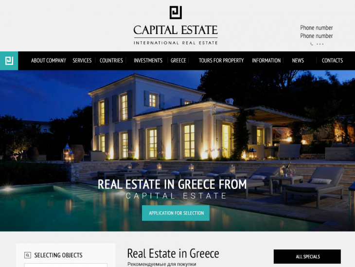 Портал Capital Estate